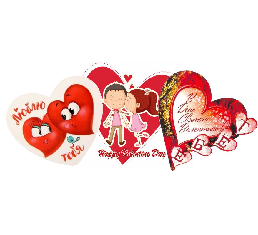 Валентинки открытками для печати, картинки